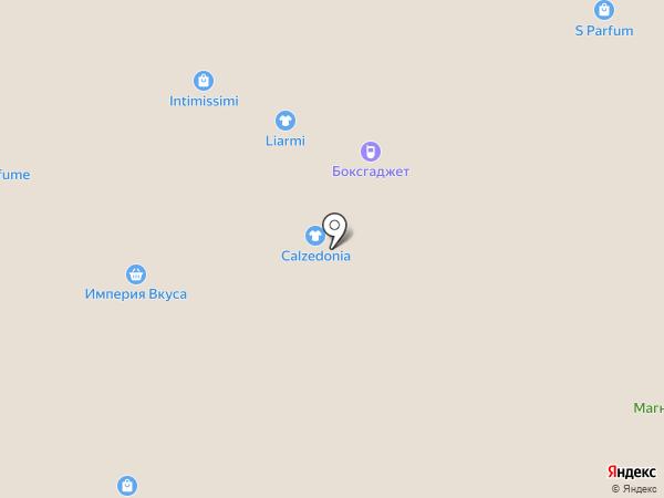 Calzedonia на карте Армавира