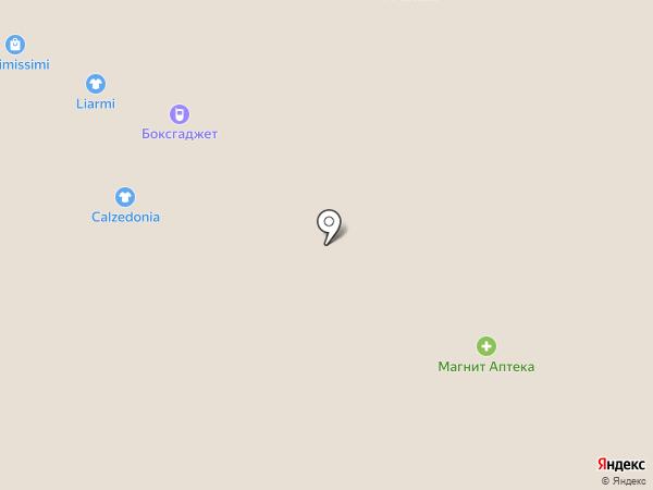 Папина лавка на карте Армавира
