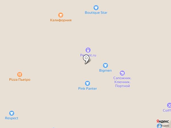 Brand.ru на карте Армавира