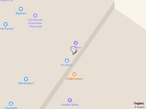 Coiffeur на карте Армавира