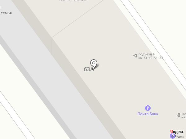 Почтовое отделение №6 на карте Армавира