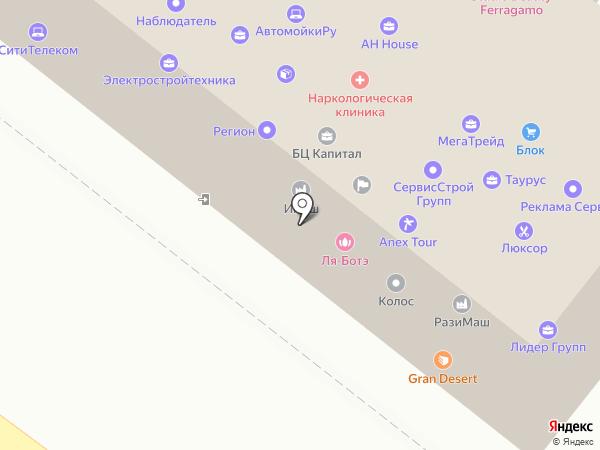 Элекснет на карте Армавира