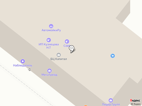 Блок-ЖБИ на карте Армавира