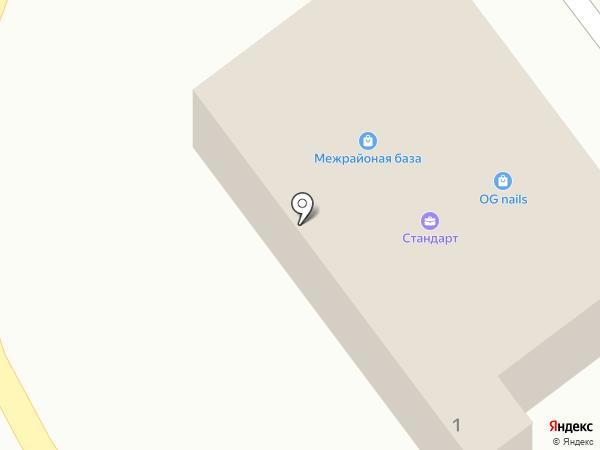 Континент на карте Армавира