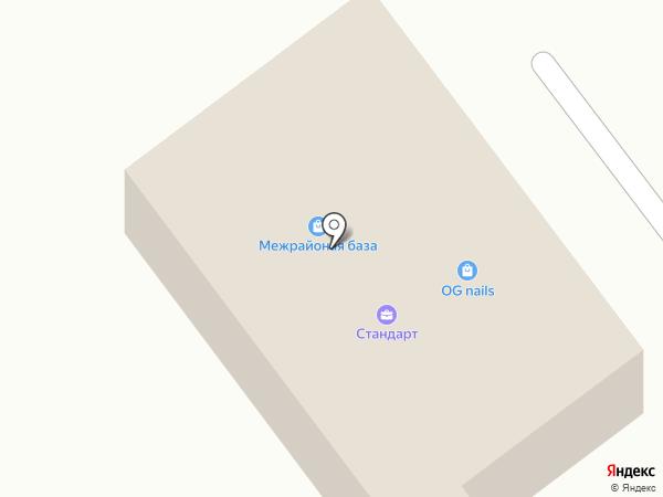 Пегас на карте Армавира
