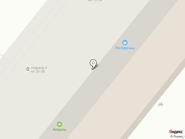 Турист на карте Армавира