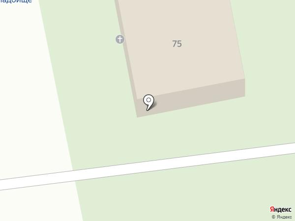Кладбище на карте Кохмы