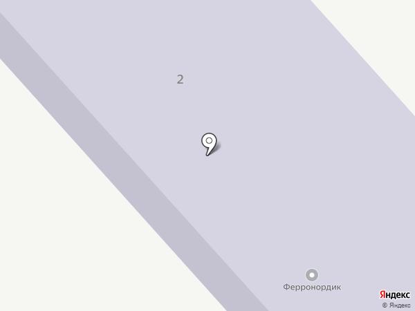СДЮСШОР по греко-римской борьбе на карте Армавира
