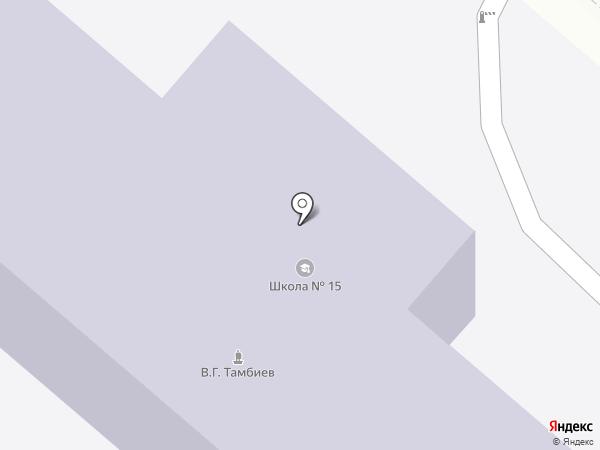 Средняя общеобразовательная школа №15 на карте Армавира