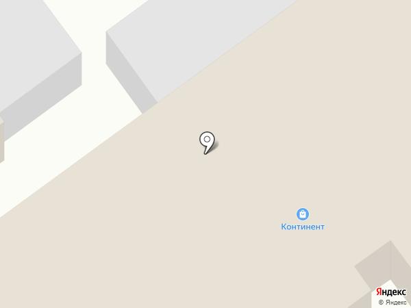 ВитаПак на карте Армавира