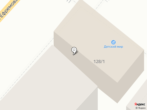 Maxximka на карте Армавира