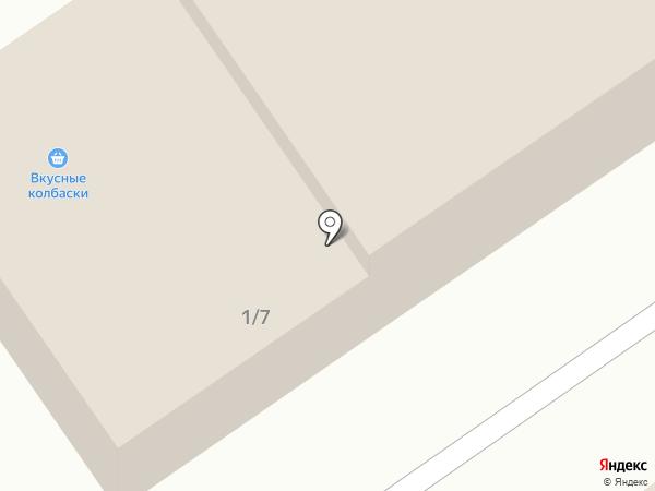 Магазин морепродуктов на карте Армавира