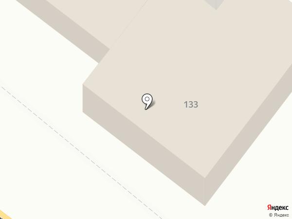 Pepperoni`s на карте Армавира