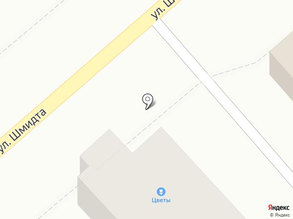 Блиц на карте Армавира