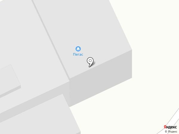 Kinderdenim на карте Армавира