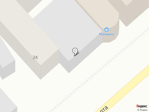 Мальвина на карте Армавира