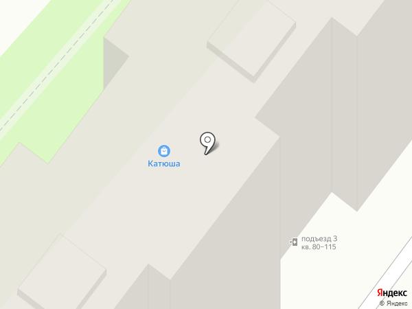 Катюша на карте Армавира