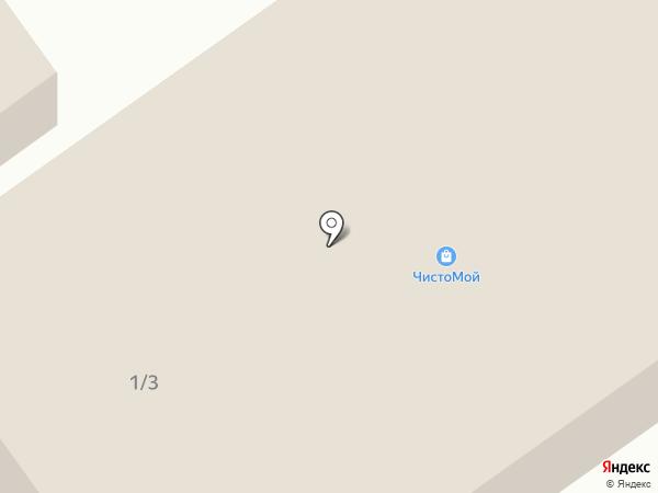Кондитерские изделия на карте Армавира