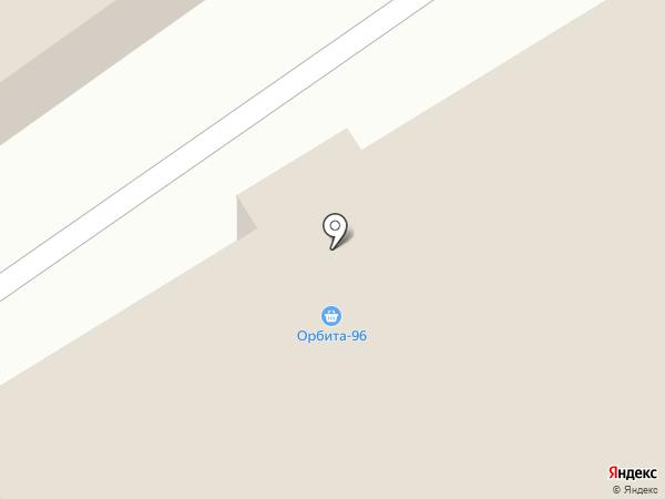 Магазин-склад на карте Армавира