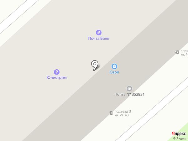 Почтовое отделение №31 на карте Армавира
