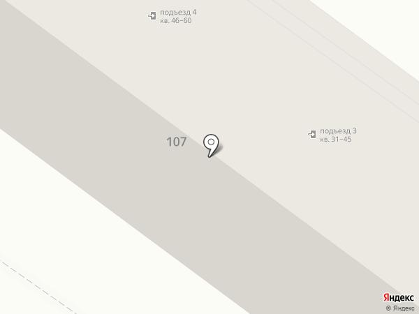 Этруаль на карте Армавира