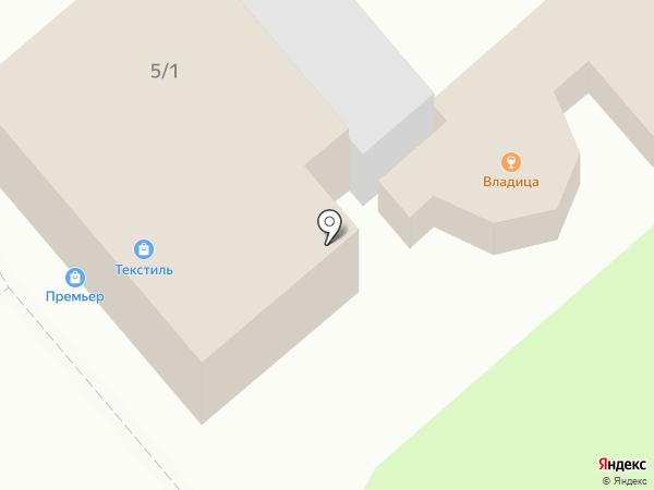 Пеньки на карте Армавира