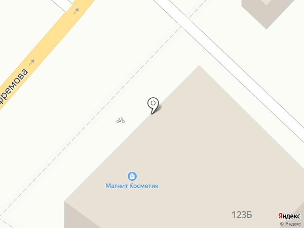 Магнит-Косметик на карте Армавира