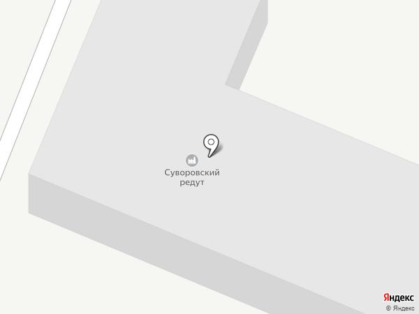 Лотос-Лэнд на карте Армавира