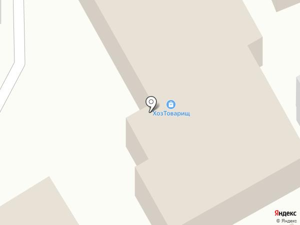 Оптово-розничный склад на карте Армавира