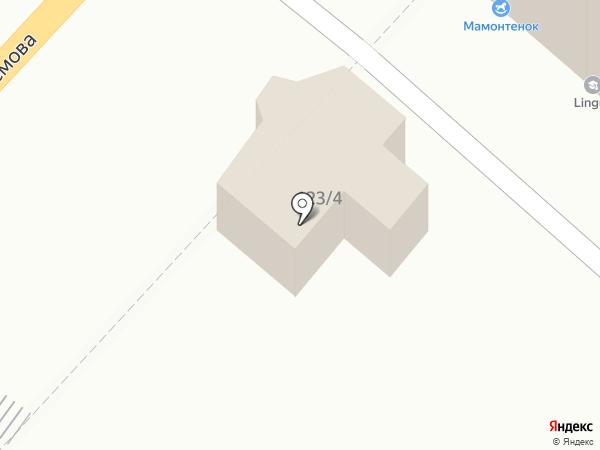 ХозМаркет на карте Армавира