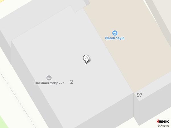 Natali style на карте Армавира