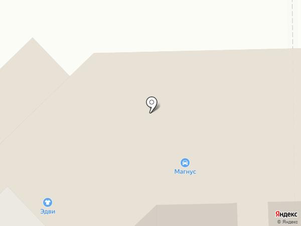 Мясной гастроном на карте Армавира