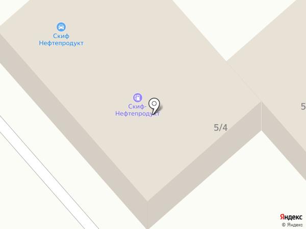 Сакура на карте Армавира