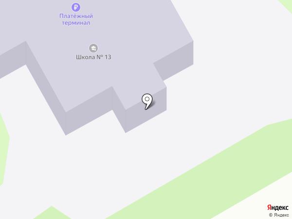 Средняя общеобразовательная школа №13 на карте Армавира
