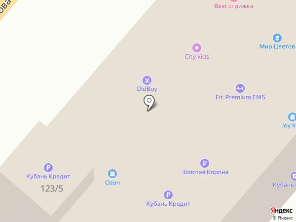 Соляная пещера на карте Армавира
