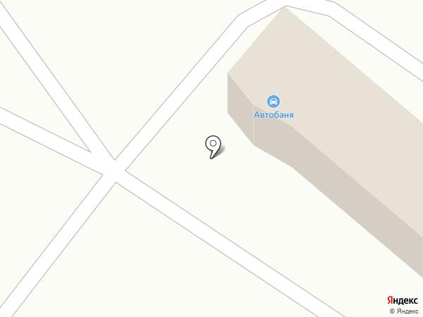 АвтоБаня на карте Армавира