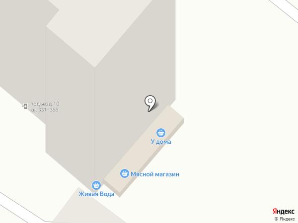 Магазин овощей и фруктов на карте Армавира