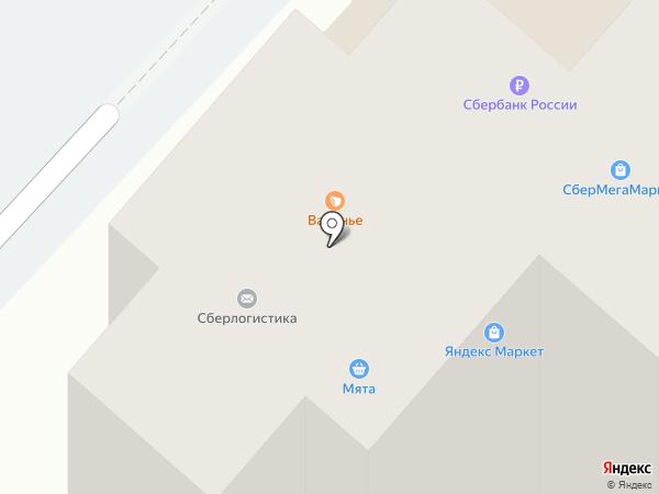 Удачная покупка на карте Армавира