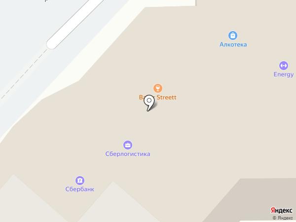 Алкотека на карте Армавира