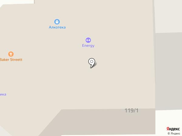 Арм-Инкас на карте Армавира