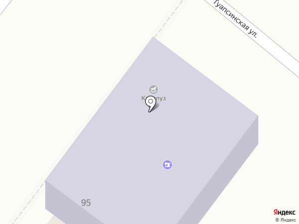 Мастерская по ремонту одежды и кожгалантереи на карте Армавира