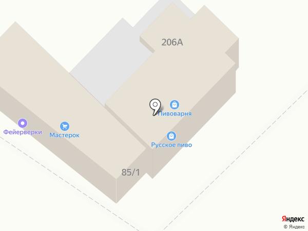ВКБлок на карте Армавира