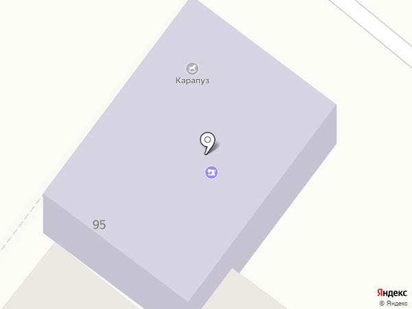 Карапуз на карте Армавира