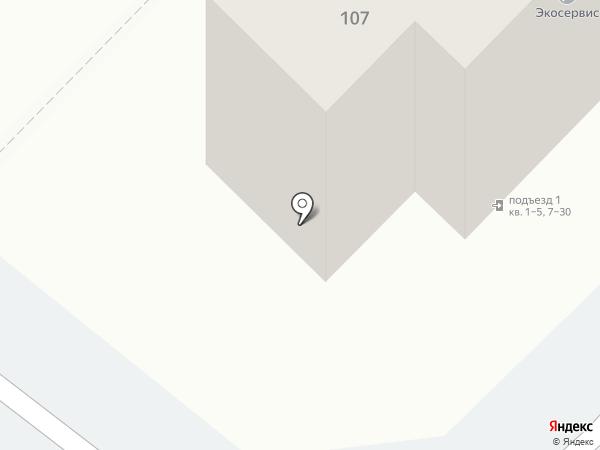 Экосервис на карте Армавира