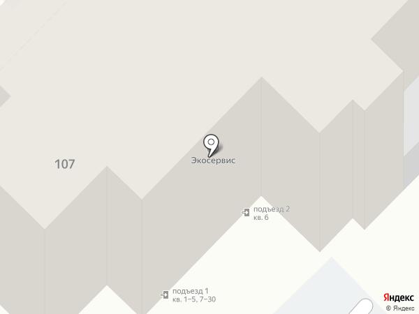 Пивной разлив на карте Армавира