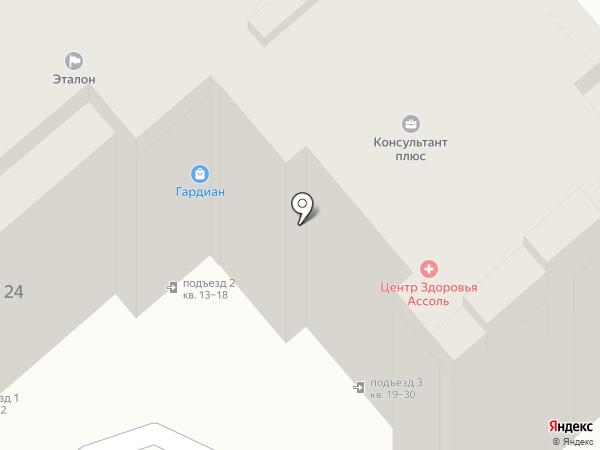 Эталон24 на карте Армавира