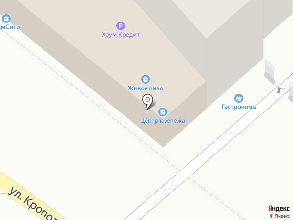 МИР ИНКУБАТОРОВ на карте Армавира