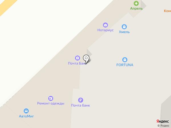 Нотариус Бабоян Т.М. на карте Армавира