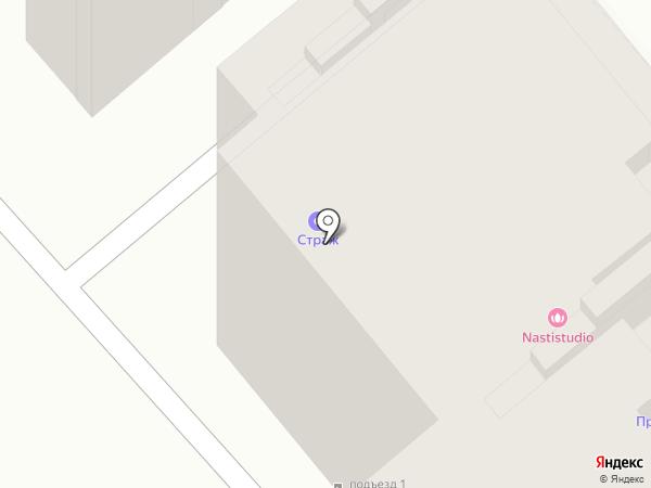 Кабинет кардиолога на карте Армавира