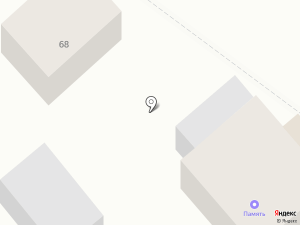 Память на карте Армавира